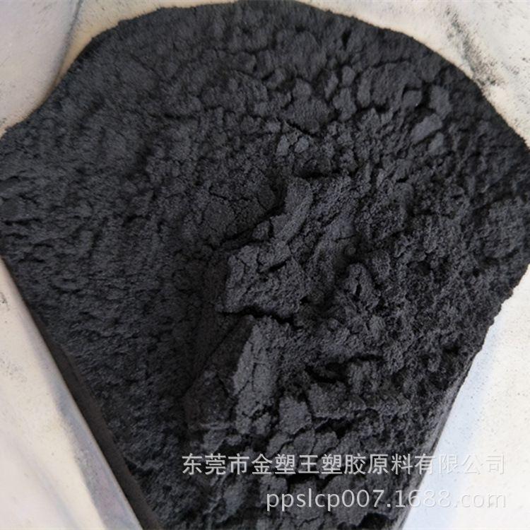 长期销售 黑色PA12粉  尼龙12浸塑粉 高光泽 高韧性