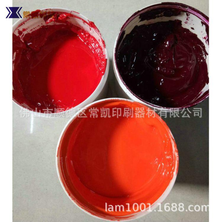 长期供应耐高温环保油墨 环保表印油墨 强附着力环保油墨