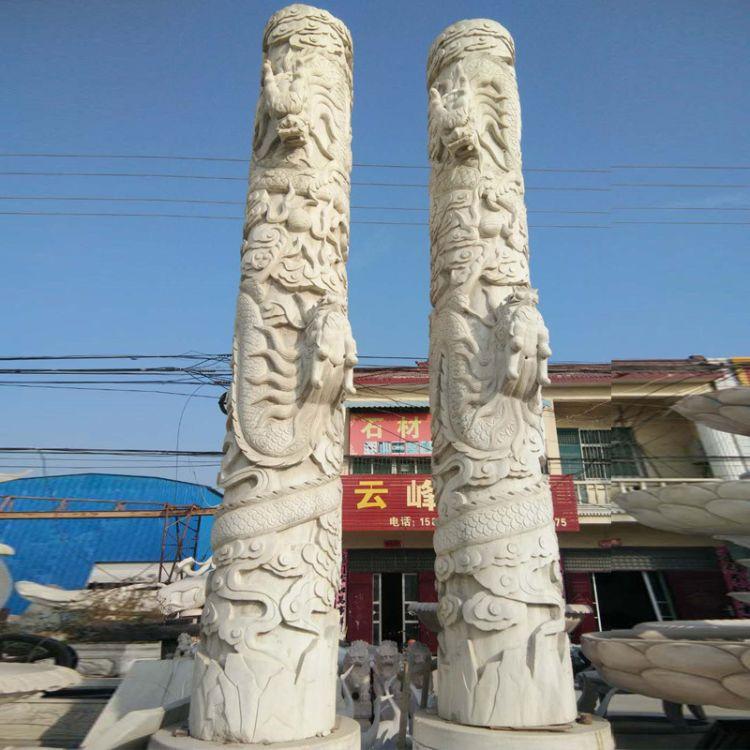 浮雕龙柱 高档汉白玉石雕盘龙柱 文化柱 华表柱厂家加工定制