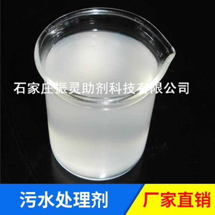 污水处理消泡剂 有机硅消泡剂消除抑制泡沫 消泡剂厂家 批发定制