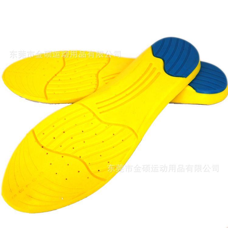 透气减震运动鞋垫 吸汗跑步鞋垫 军训防臭PU鞋垫批发