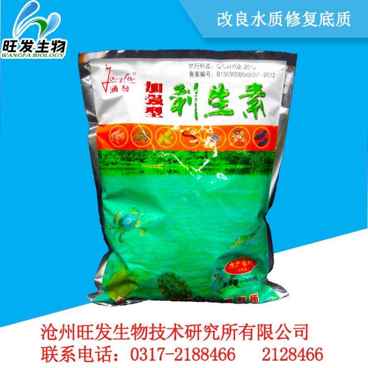 供应旺发杀菌灭藻剂水质改良剂水产底改活菌净水剂微生物菌剂厂家