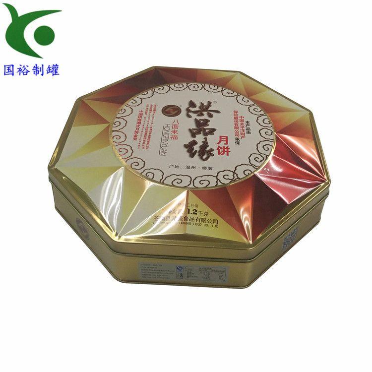 马口铁盒子 八角月饼铁盒 七星半月月月饼包装盒 制罐厂家定制