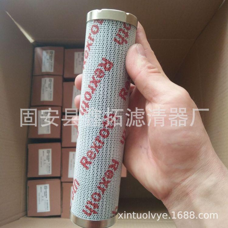 R928006809供应替代R928017599力士乐液压油滤芯R928006764现货