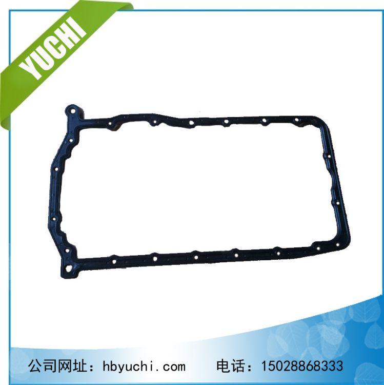 硅橡胶制品 sealing gasket 密封橡胶垫来图来样加工支持OEM定做