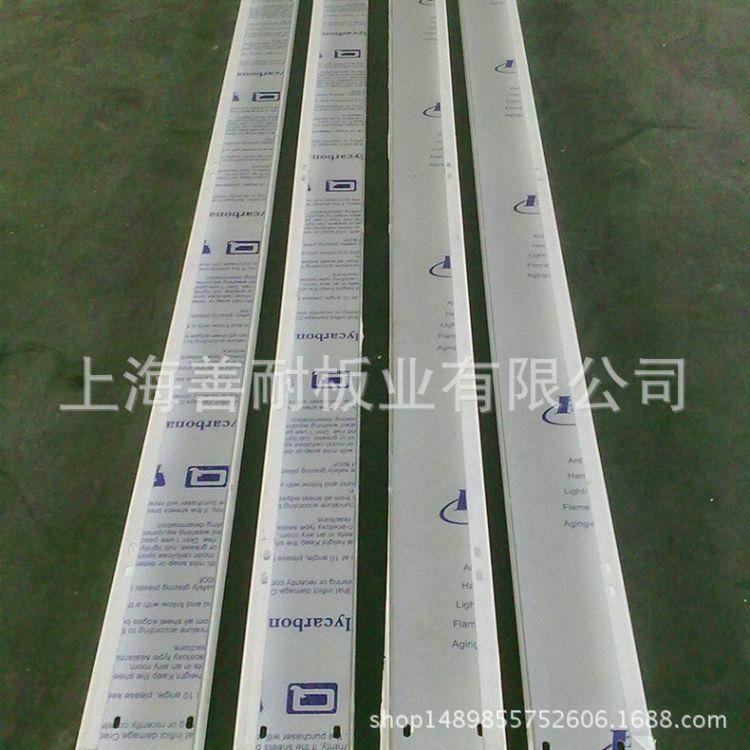 热销展示PC板折弯 PC板异型加工 PC板折弯厂家 欢迎咨询