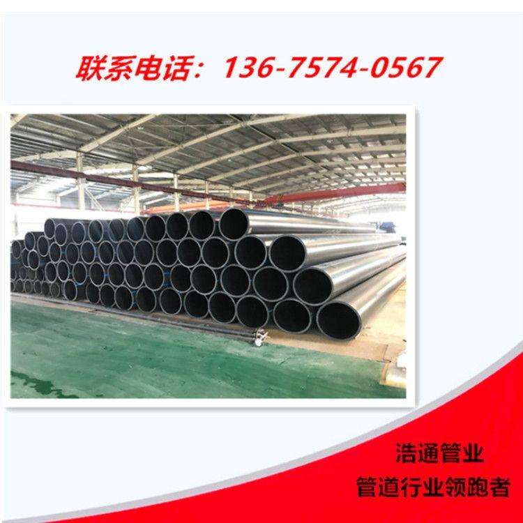 江苏厂家现货供应HDPE给水管 排水管 DN500过路顶管量大优惠
