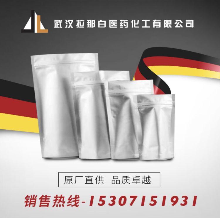 供应医级 卟啉铁(氯化高铁血红素)cas:16009-13-5  10克/袋
