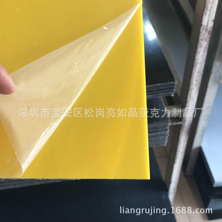 有机玻璃板彩色 黑色 乳白 黄色 有机玻璃板材 透明10mm