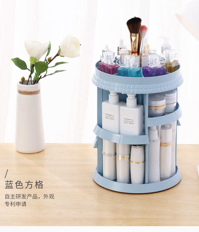 钻石纹旋转化妆品收纳盒 小麦杆多层桌面整理置物架 护肤品整理盒