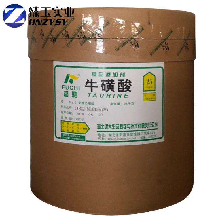 食品级牛磺酸 β-氨基乙磺酸 食品营养添加剂