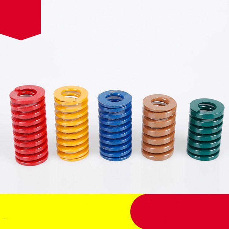 厂家热销不锈钢弹簧 五金压缩弹簧模具弹簧扣片弹簧定制