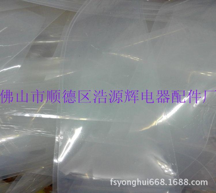 高品质的防滑硅胶垫片、密封硅胶垫、食品级硅胶密封圈、硅橡胶圈