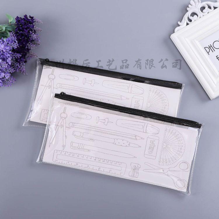 PVC拉链袋批发 透明塑料包装袋考试透明笔袋 pvc笔袋pvc袋子磨砂