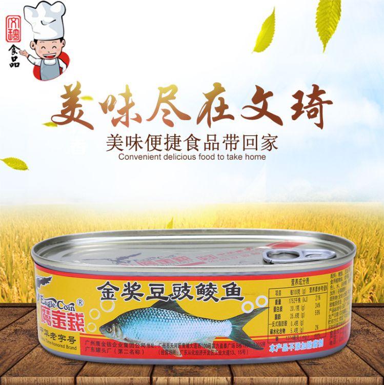 不包邮文琦食品广东特产优质健康美味鹰金钱金奖豆豉鲮鱼227g