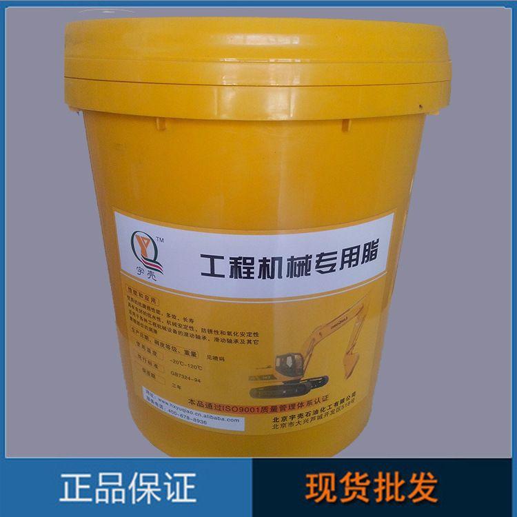 厂家润滑油 非标15kg黄油 工程机械专用油 极压复合脂 锂基润滑脂