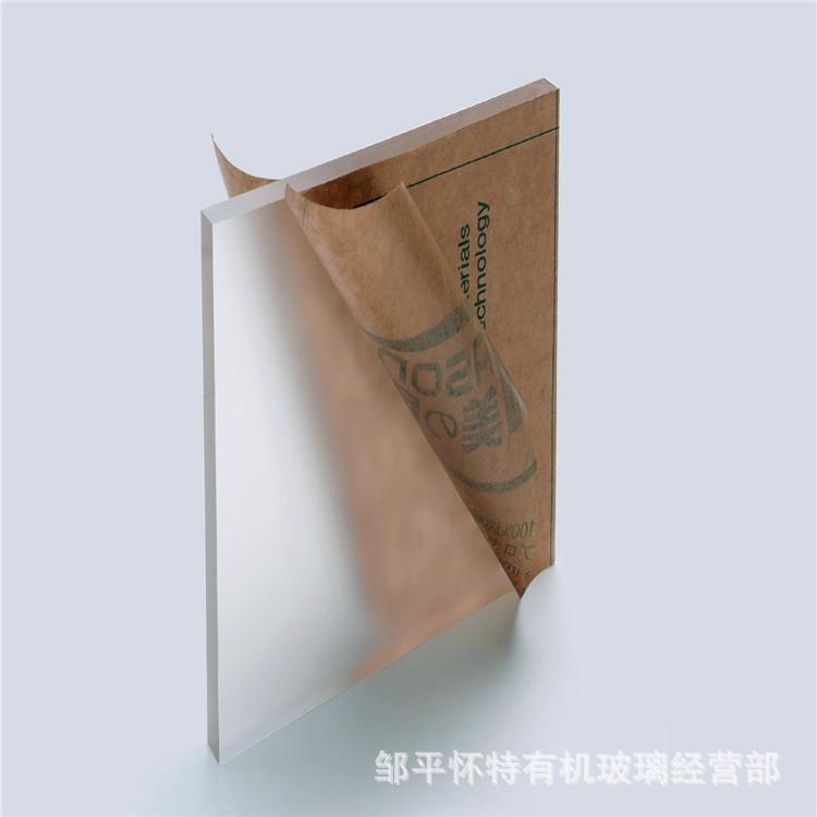 有机玻璃板 亚克力板 有机玻璃板加工 亚克力板加工 厂家批发定制