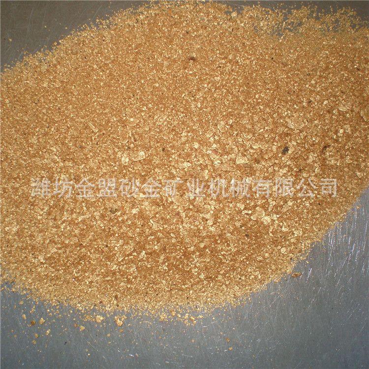 制造沙金设备的公司 旱地沙金设备的选型 缅甸沙金设备的型号