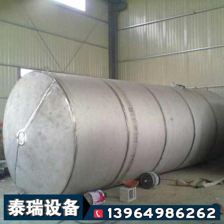 304不锈钢蒸发器  316不锈钢蒸发器  降膜蒸发器 浓缩蒸发器