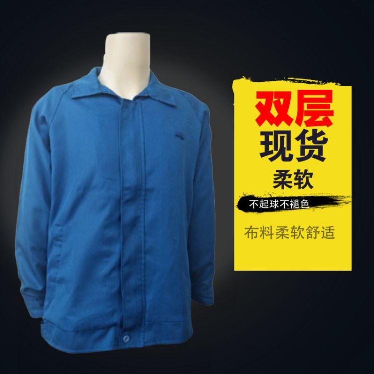 工厂厂服工衣工作服定做 长袖春秋冬季工作服工装制服 双层工作服