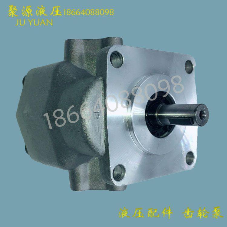 液压齿轮油泵HGP-2AHGP系列高压齿轮泵
