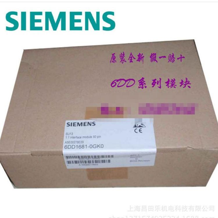 供应原装西门子6DD模块6DD1606-4AB0