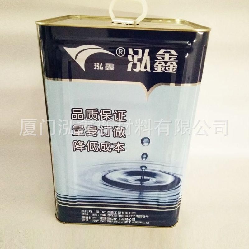 热销 无味 铜版凹版油墨稀释剂 硅胶油墨稀释剂 无味油墨稀释剂