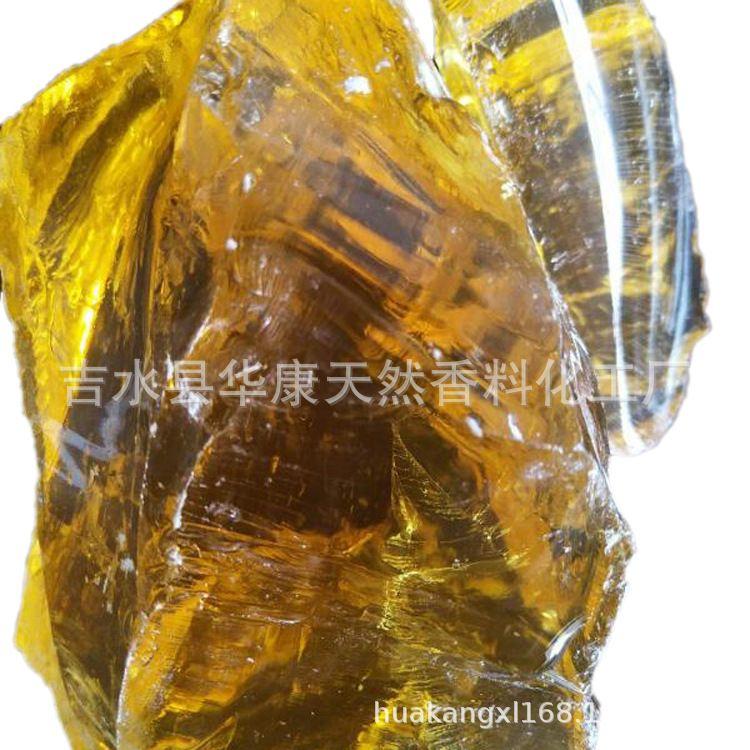 优质红松香  一级松香黑松香(袋装桶装厂家直销)