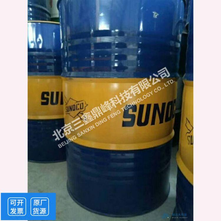 日本进口太阳冷冻油200L大桶4GS一手货源SUNOSO冷冻润滑油