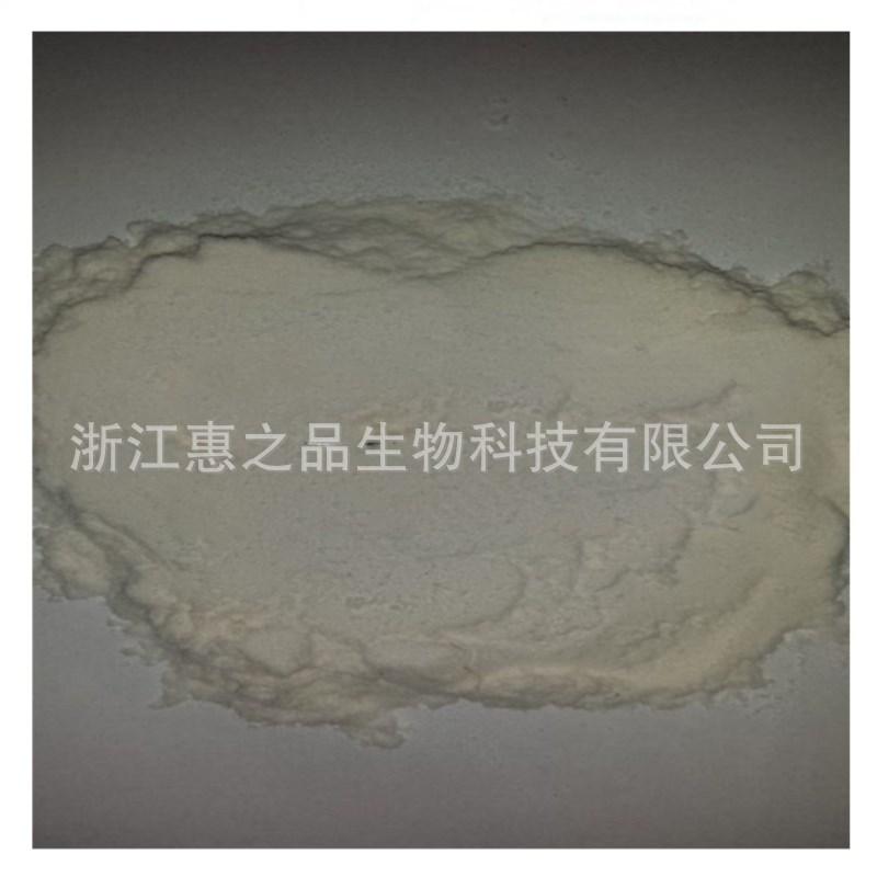 供应食品 酶制剂 葡萄糖异构酶 10万酶活力 量大从优 木糖异构酶