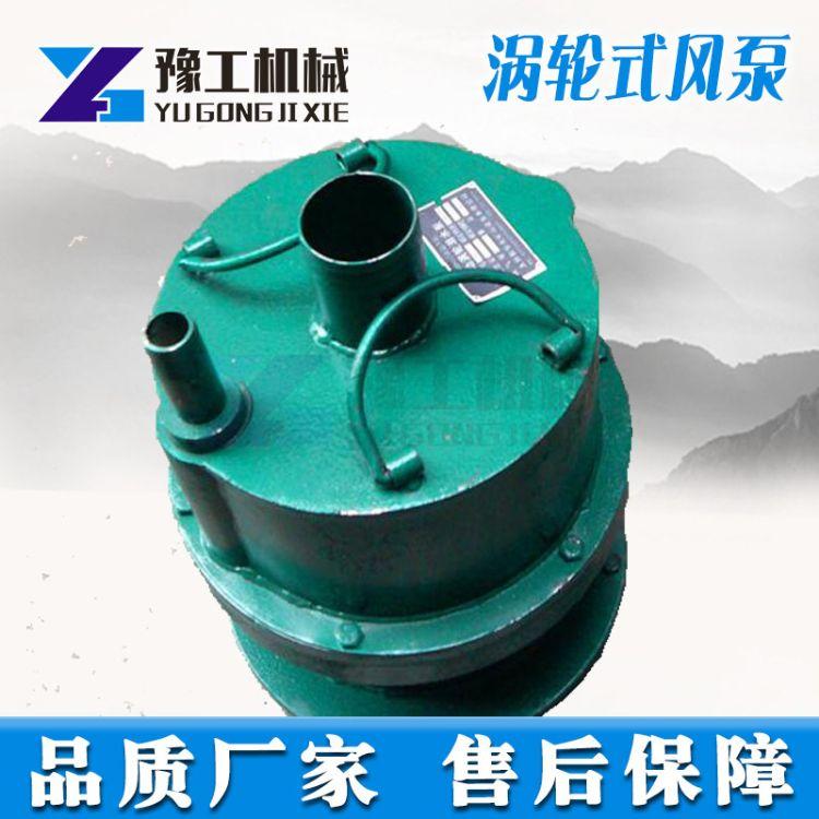 FQW风动涡轮 叶片式潜水泵矿用风动排污泵煤矿防爆气动泵厂家直销