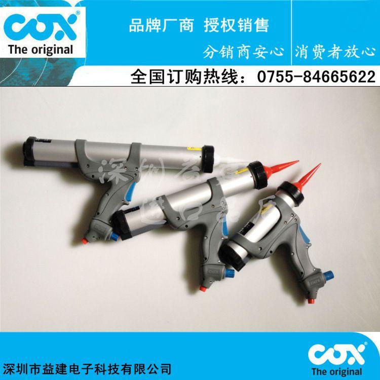 COX气动胶枪 Airflow筒装腊肠装型 英国进口气动胶枪
