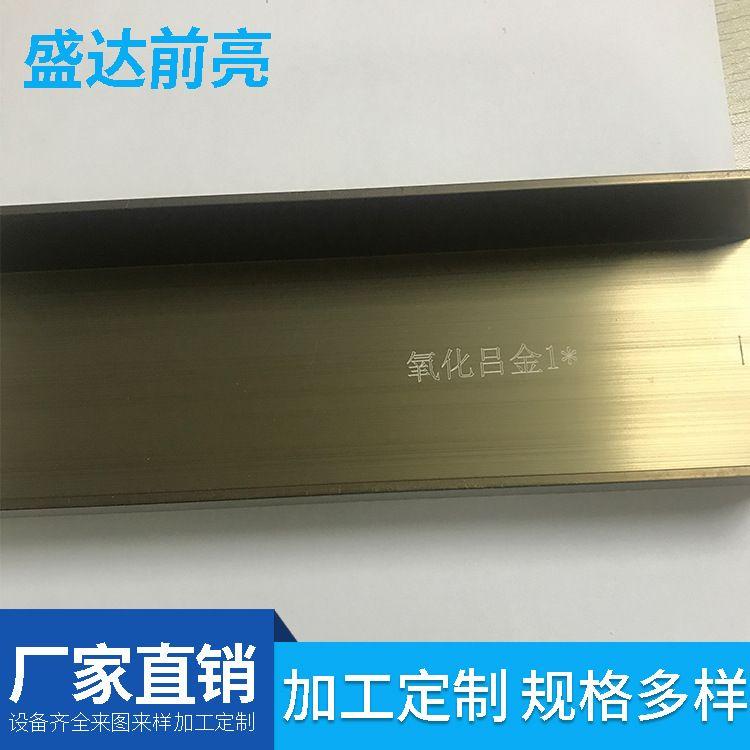 支持定制 流水线铝材抛光阳极氧化 铝合金阳极氧化配件