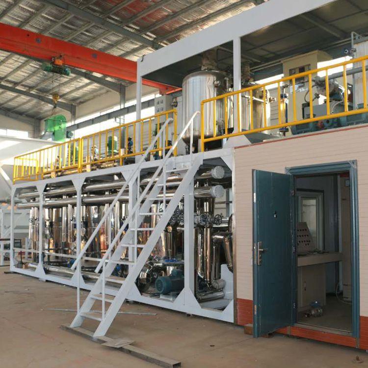 改性乳化沥青生产加工设备 高质量沥青加工设备厂家 改性沥青设备