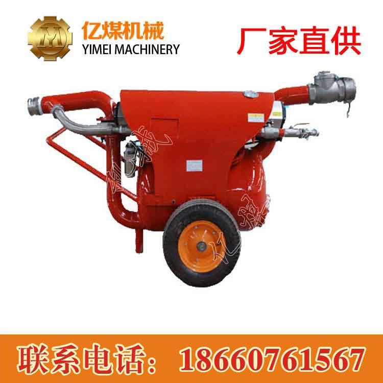 矿业机械 QYF17-20矿用气动清淤排污泵-矿用气动清淤排污泵参数