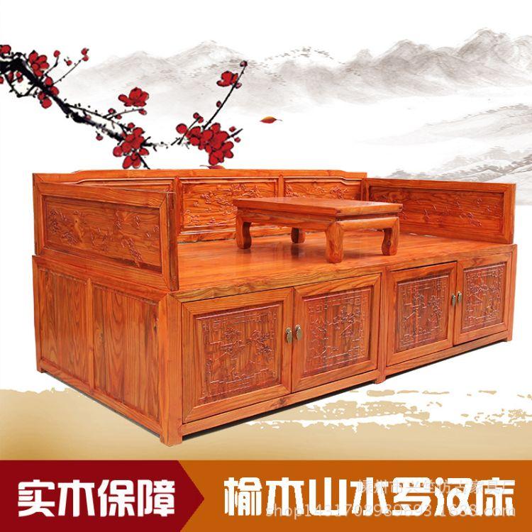 明清实木箱式罗汉床 新款山水罗汉床榆木1米罗汉榻双面雕花特价