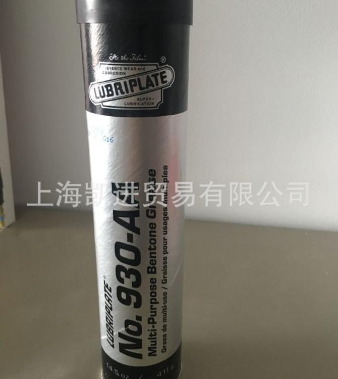NO.930-AA润滑脂,LUBRIPLATE NO.930-AA高温润滑脂