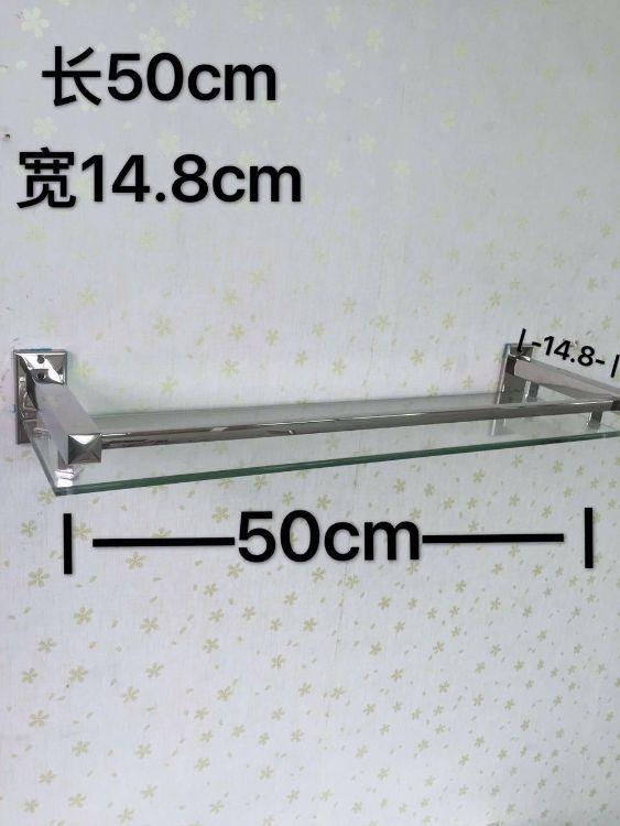 厂家直销 不锈钢玻璃置物架 方管卫浴卫浴 50cm长