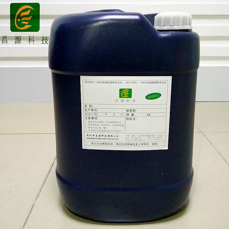 超声波清洗剂除油清洗剂不锈钢清洗剂高效油污清洗剂厂家批发