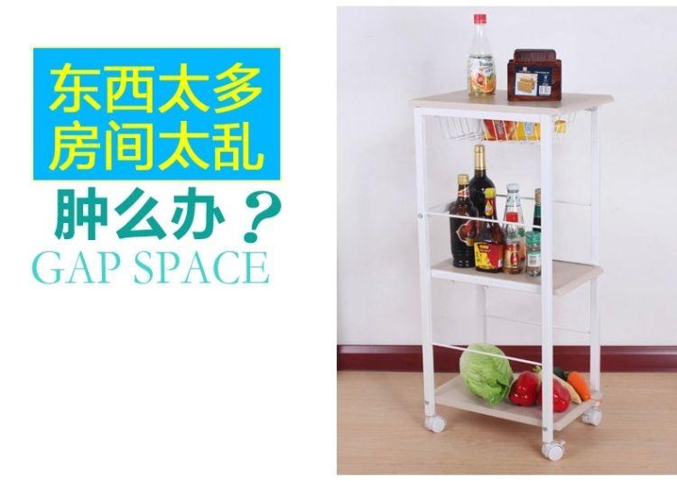玉树家具 厨房餐架 厨房收纳架 置物架 收纳架