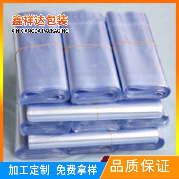 工厂推荐包装pcv两头通热缩膜袋 印刷PVC 收缩 袋包装热缩膜pvc