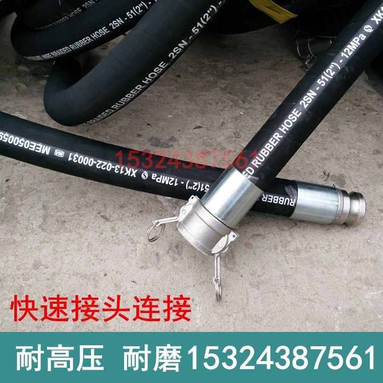 船厂耐酸碱胶管 高压水管 过海水高压钢丝胶管 高压软管