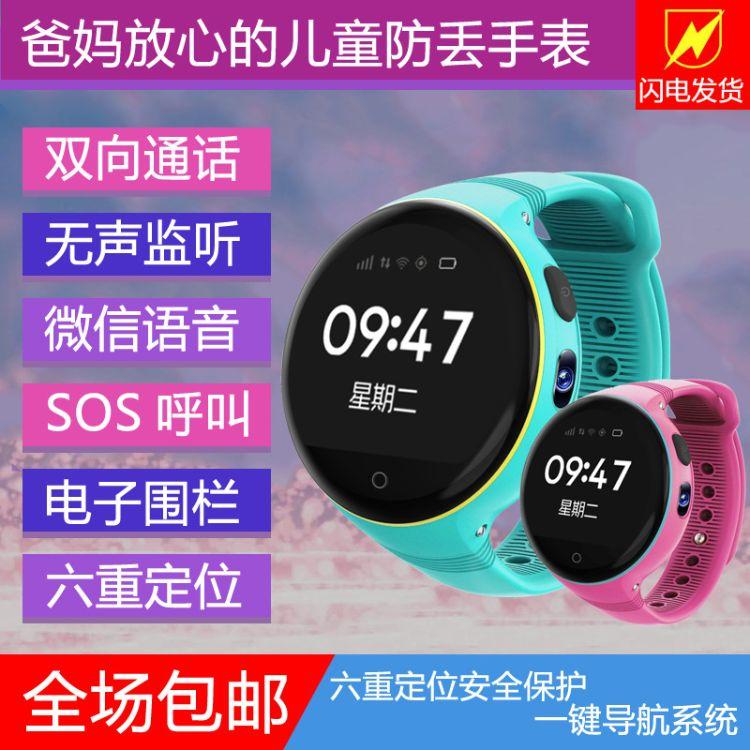 圆屏GPS定位照相儿童定位手表多重定位插卡智能手表外贸出口