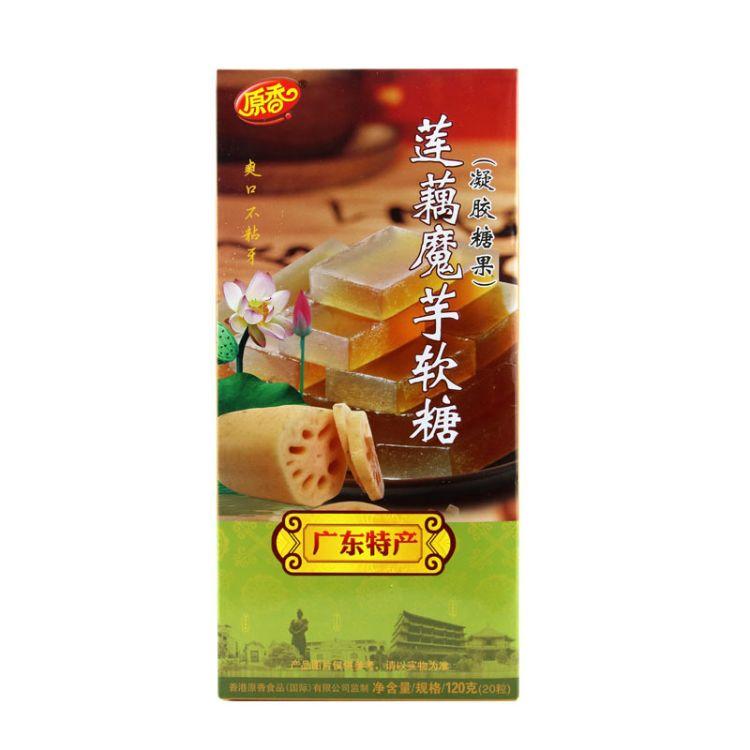 甜果时光食品莲藕魔芋味120g20颗凝胶糖果水果软糖有嚼劲不粘牙Q