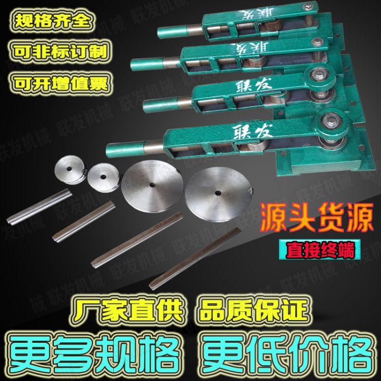 CA-016手动弯管机,大棚弯管机,小型弯管机,折弯机,平台弯管机