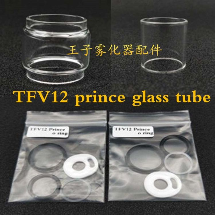 电子烟TFV12 prince glass tube王子雾化器玻璃配件o ring密封圈