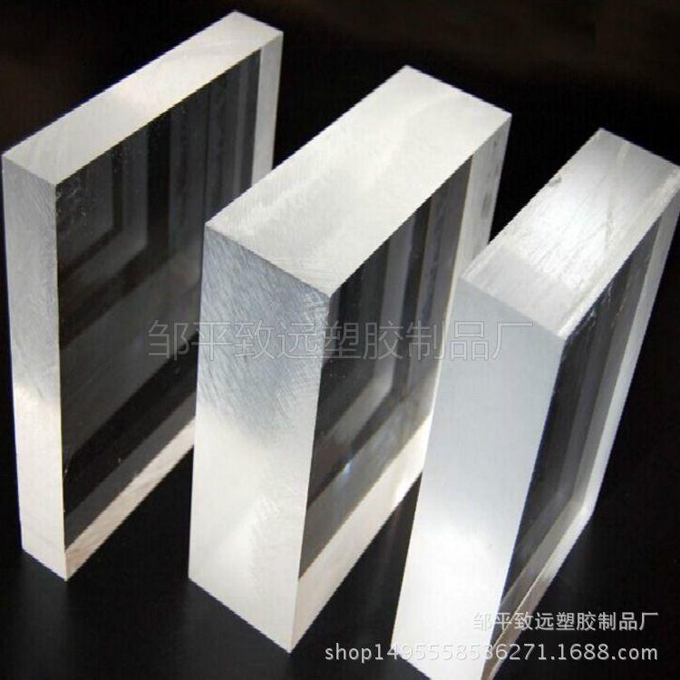 有机玻璃板材现货批发 任意切割透明有机玻璃板材 PMMA亚克力制品
