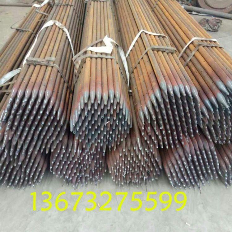 小导管42 注浆管 无缝注浆管 导管 花管 铁路注浆管 厂家直销