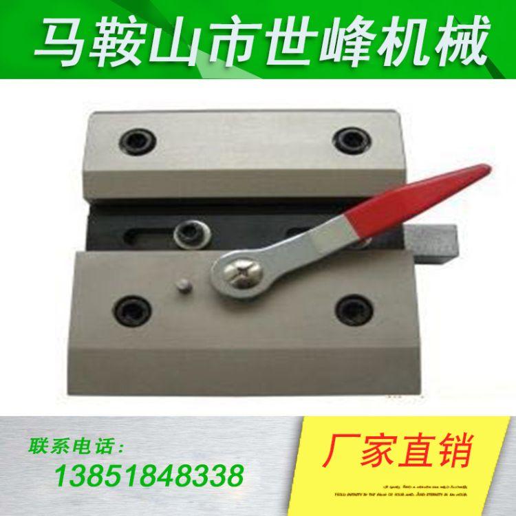 厂家直销折弯机配件  折弯机夹具 折弯机模具连接板 折弯机快夹