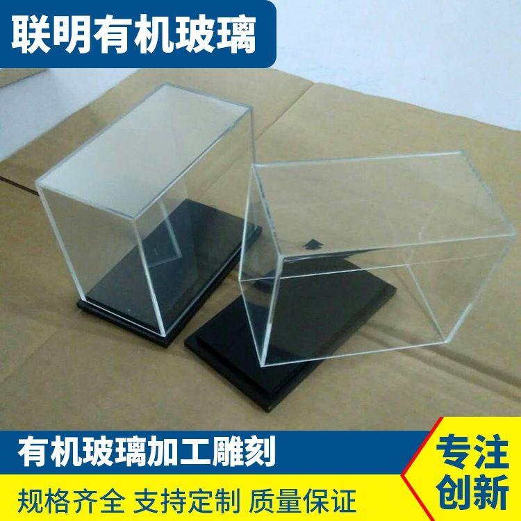 实力厂家批发 亚克力展示盒 亚克力黑色透明铣槽打胶包装盒质优